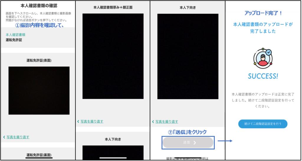 この画像には alt 属性が指定されておらず、ファイル名は 22-1024x546.png です